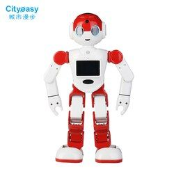 Cityeasy Intelligent Humanoid Robot Voice Control Robot Programming Software APP Control Security Education Children Present