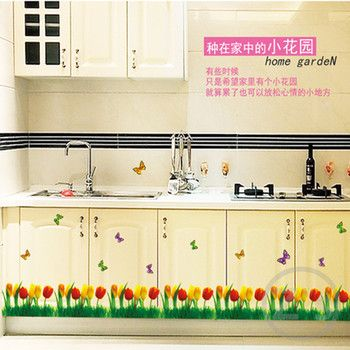 Zs Sticker Flowers tulips  parks wall border sticker home decor adhesive mural removable vinyl