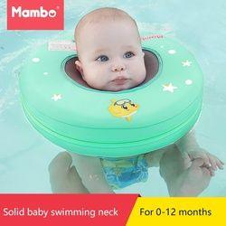 Solid Keselamatan Tidak Perlu Inflatable Bayi Berenang Mengambang Leher Cincin Renang Float untuk Aksesoris Bayi Kolam Renang