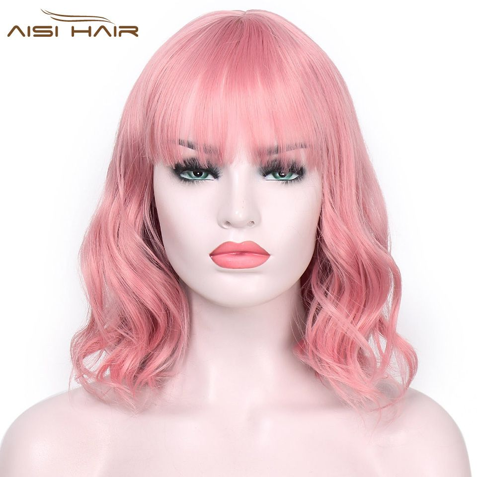 I's a wig Synthetic Wigs for Women Pink Short Wig aisi Hair 12 Long Water <font><b>Wave</b></font> False Hair