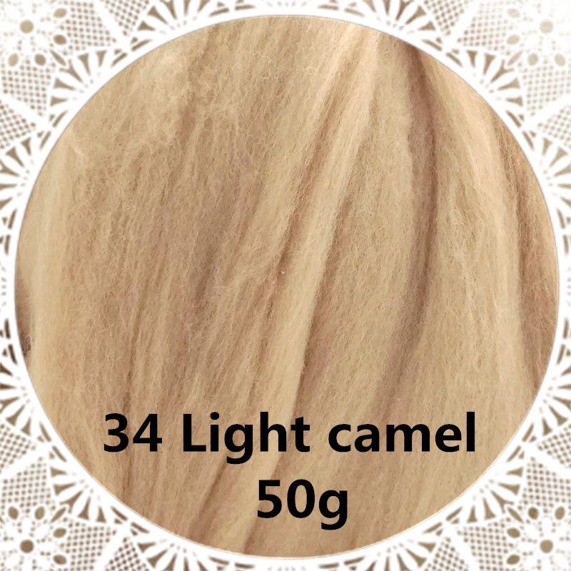 Livraison gratuite main Feutre De Laine pour le feutrage 50g Lumière chameau Parfait en Feutre Aiguilleté 36 #