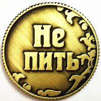 [Sí o no] rusas antiguas monedas, arte del regalo del metal. Monedas de rublo original, imitación antigua decoración del partido