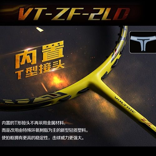 Badminton Schläger Carbon Badminton Schläger Sport + String + tasche