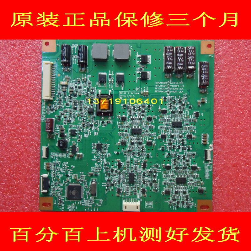 FOR Konka LED46IS95D constant current board board boost T87D164.00 L460H1-2EA is used