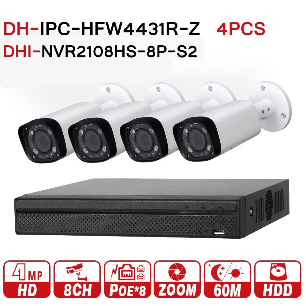 DH NVR Security CCTV Camera Kits original NVR NVR2108HS-8P-S2 OEM IP Camera IPC-HFW4431R-Z Motor Zoom Camera Surveillance System