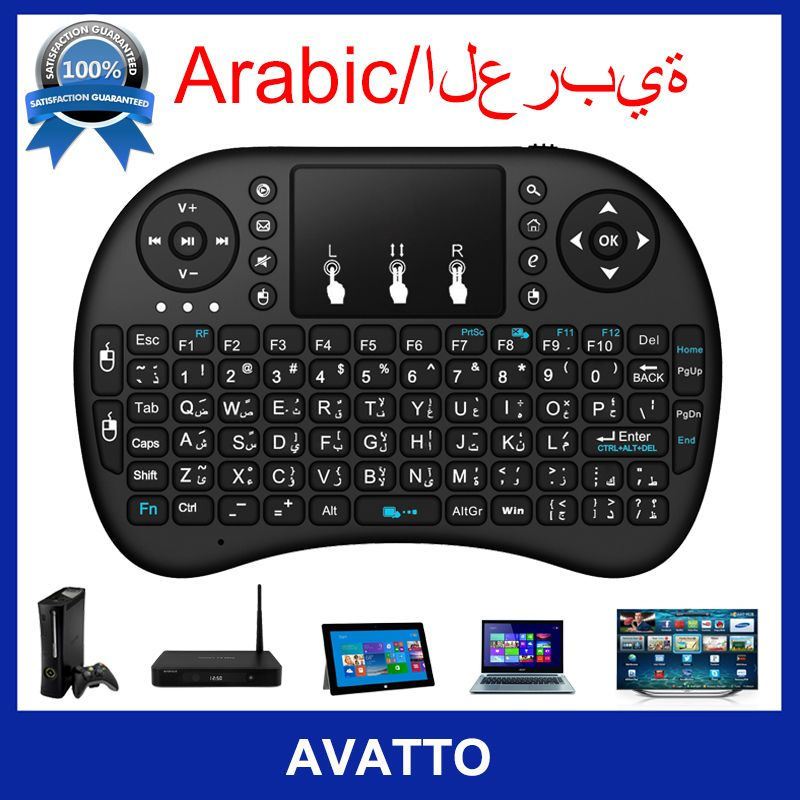 [AVATTO] D'origine i8 Arabe 2.4 GHz Sans Fil de Jeu Mini Clavier Touchpad Fly Air Mouse pour Smart TV, Android Boîte, IPTV, Ordinateur Portable, PC