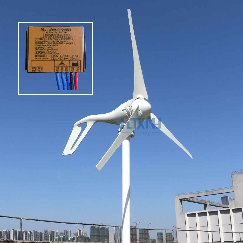 400 watt wind turbine generator 12 v 24 v 48 v windmühle 3 klingen 5 klingen mit MPPT controller horizontale axies wind generator