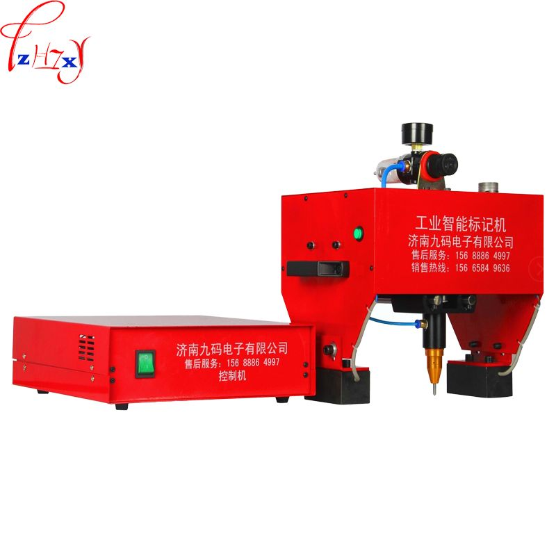 JMB-170 Portable Marking Machine For VIN Code, Pneumatic Dot Peen Marking Machine 110/220 V 200w
