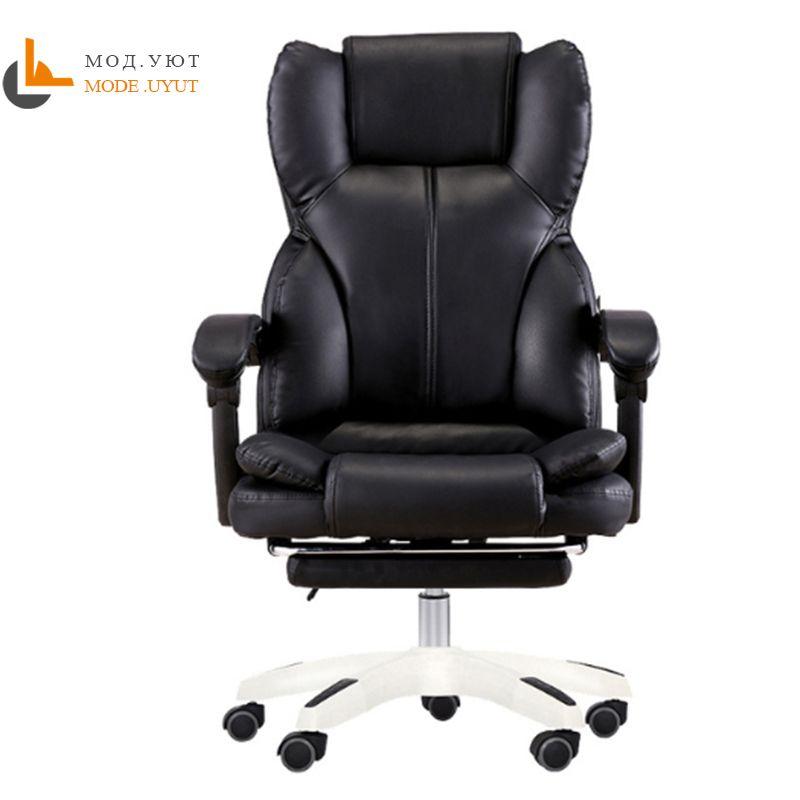 Haute qualité bureau patron chaise ergonomique ordinateur chaise de jeu Internet café siège ménage inclinable chaise