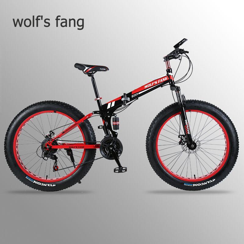 Wolf's fang vélo pliant VTT 26 pouces 7/21/24 vitesse 26x4.0 amortissement vélo route vélo pliant fourche à ressort