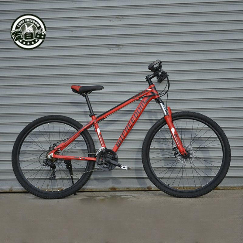 Love Freedom 24 Speed Aluminum Alloy Bicycle 29 Inch Mountain Bike Variable Speed Dual Disc Brakes Bike Free Deliver
