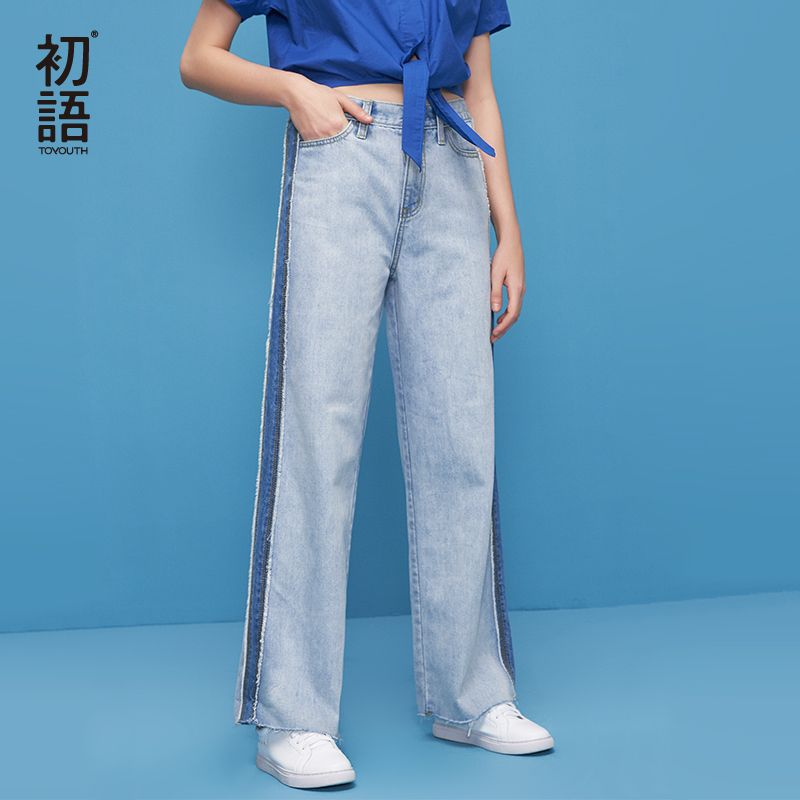 Toyouth Jeans Pants Women 2018 Summer New Denim Jeans Casual Loose Light Blue Wide Leg Pants Fashion Harajuku Straight Trousers