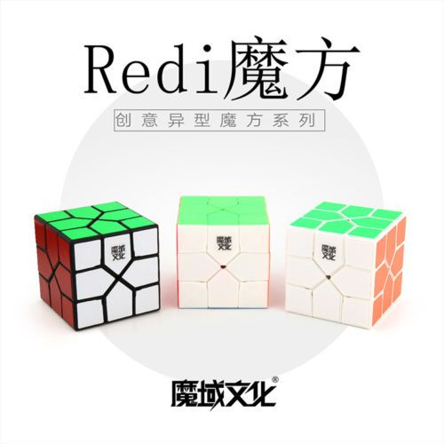 New Arrival of MoYu Redi <font><b>Cube</b></font> Magic Puzzle Speed <font><b>Cube</b></font> Professional Triangle Shape <font><b>Cube</b></font>