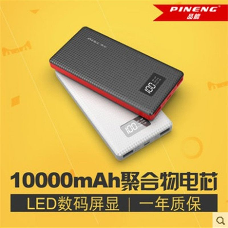 Echtes PINENG PN-963 10000 mAh Tragbare Batterie Bewegliche Energienbank USB Ladegerät Li-Polymer mit Led-anzeige