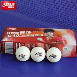 10 Balls/Box Newest DHS 3-Star 1-star D40+ Table Tennis Balls New Material Plastic Poly Ping Pong Balls