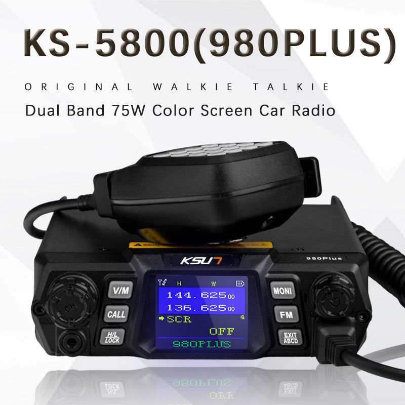KSUN walkie talkie 980Plus dual band civilian 75W high power handheld two way radio outdoor mobile car radio transceiver