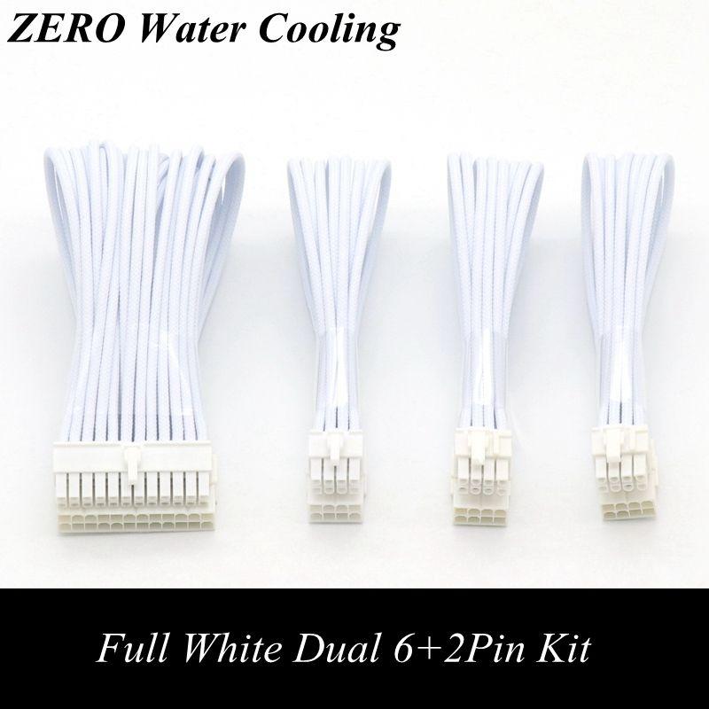 Full White 4mm Sleeved Basic Power Extension Cable Kit 1pcs ATX 24Pin 1pcs EPS 8Pin 2pcs PCI-E 6+2Pin