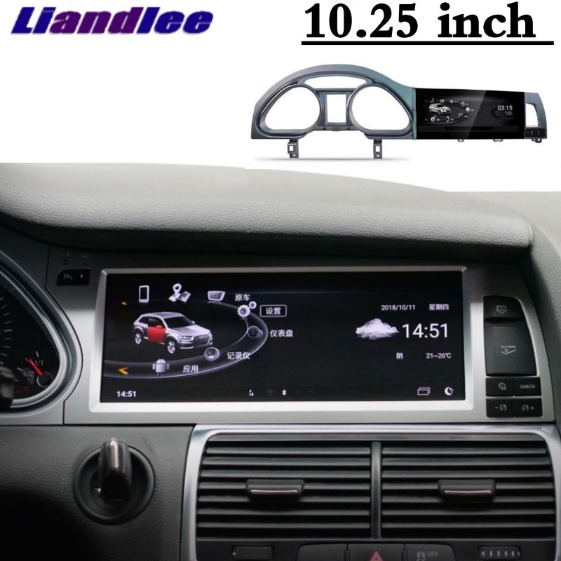 Für Audi Q7 4L V12 2005 ~ 2015 Liandlee Auto Multimedia-Player NAVI System Radio Stereo CarPlay Adapter GPS screen-Navigation
