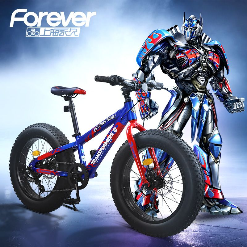 Forever 7 speed mountain bike cycling 20 inch snow bicycle rough-beach ATV for children TS180