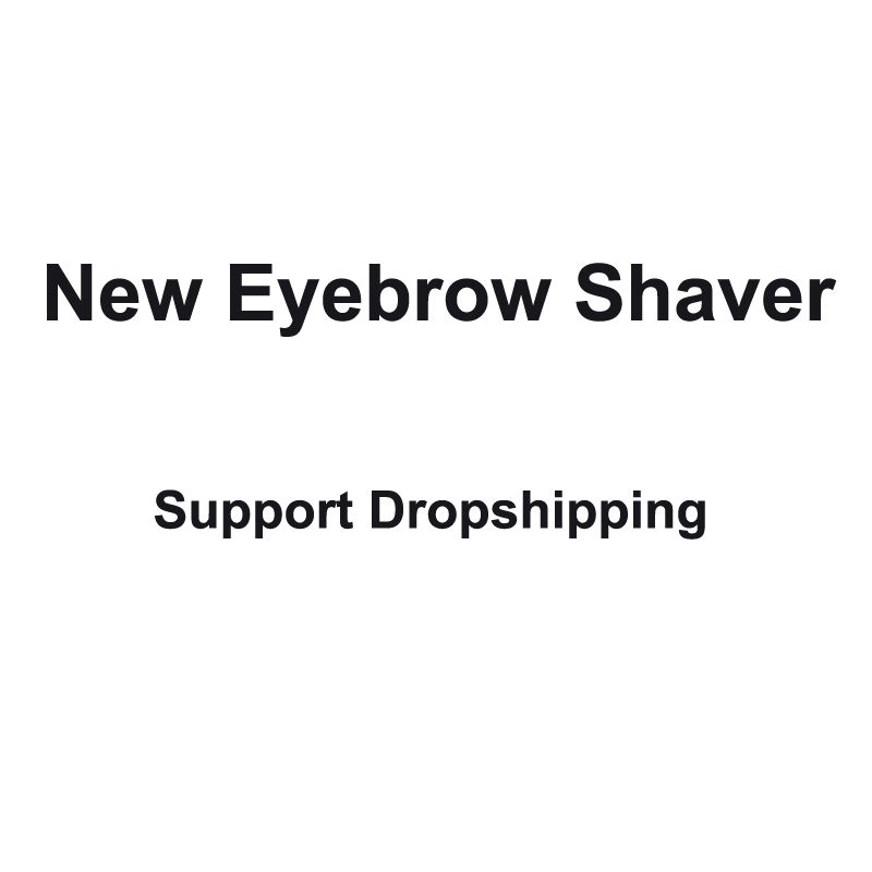 2018 New Brows Electric Eyebrow Remover Shaver Painless Personal Face Care Mini Epilator Support Dropshipping