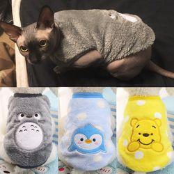 لطيف الكرتون القط ازياء الملابس للقطط الصغيرة الكلاب شتاء دافئ لينة الصوف كيتي هريرة تجهيزات الملابس الحيوانات الأليفة القط معطف جاكيتات