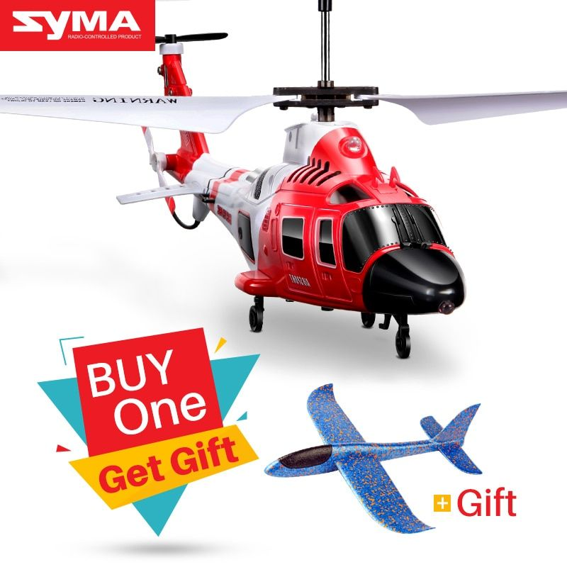 SYMA S111G Attack Marines RC Helicopter With LED Light 3.5CH Helicopter Remote Control RC Drone Shatterproof Toys For Children