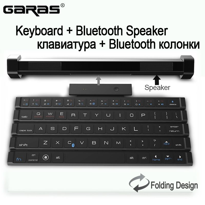 GARAS Wireless Keyboard With Portable Mini Bluetooth Speaker Rechargeable Battery Black Keyboard Speaker For PC/Laptop Android