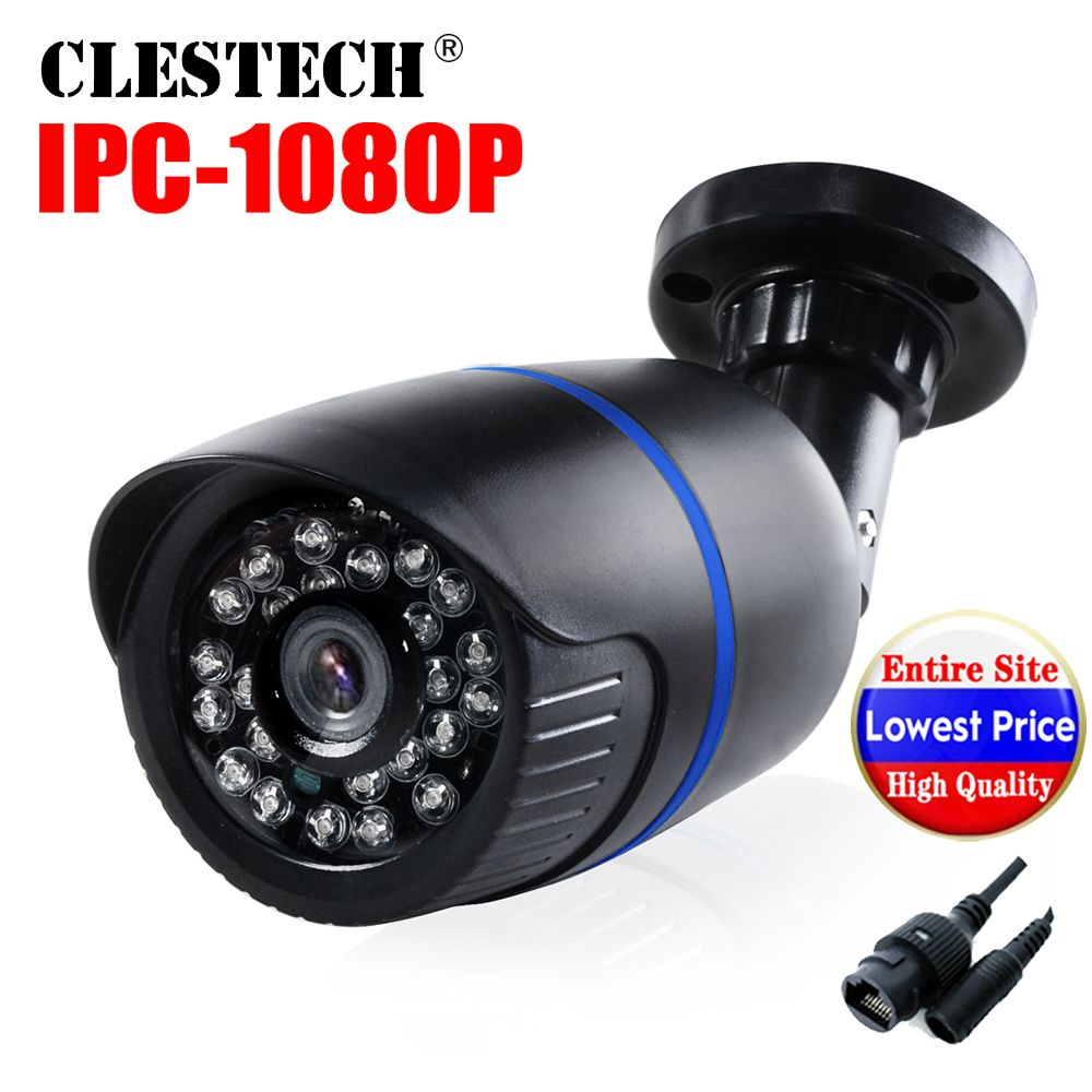 Onvif filaire 720P 960P 1080P caméra IP P2P détection de mouvement RTSP 48V POE alerte Email XMEye étanche ip66 extérieur 1MP 1.3MP 2MP