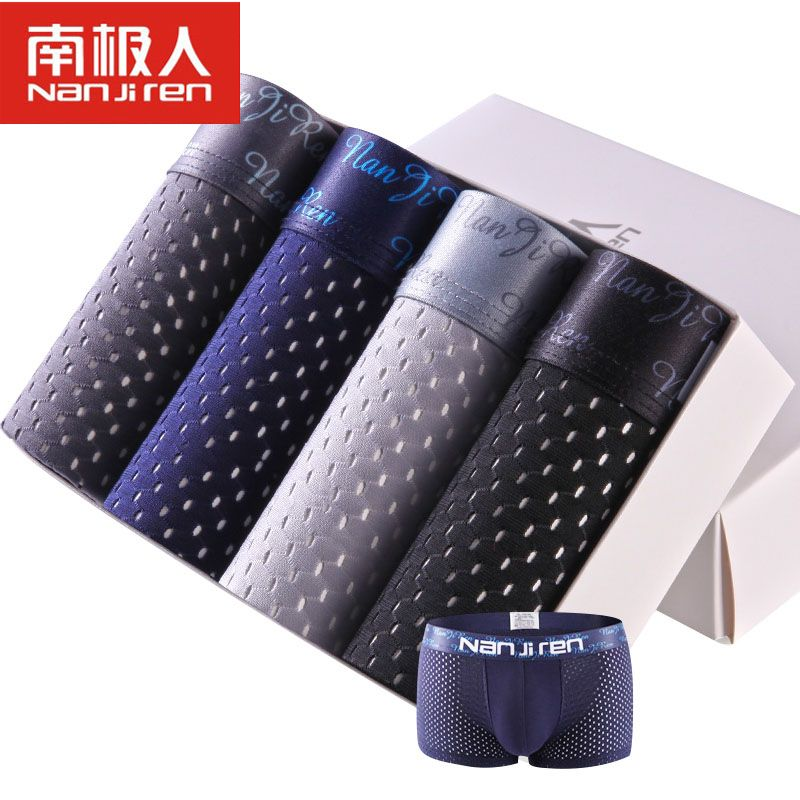2016 Fashion Summer Sexy Underwear Men Fiber Silk Air Holes U Convex Head Gift Box Plus Size Men Boxers Multi-Colors 4pcs/lot