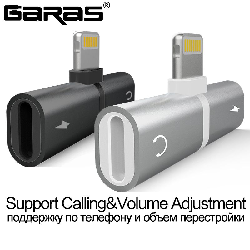 GARAS Audio Adapter For iPhone 7 8Plus X Charging/Audio 2 in 1 Charger Cable Adapter For Lightning Jack to Earphone AUX Cable
