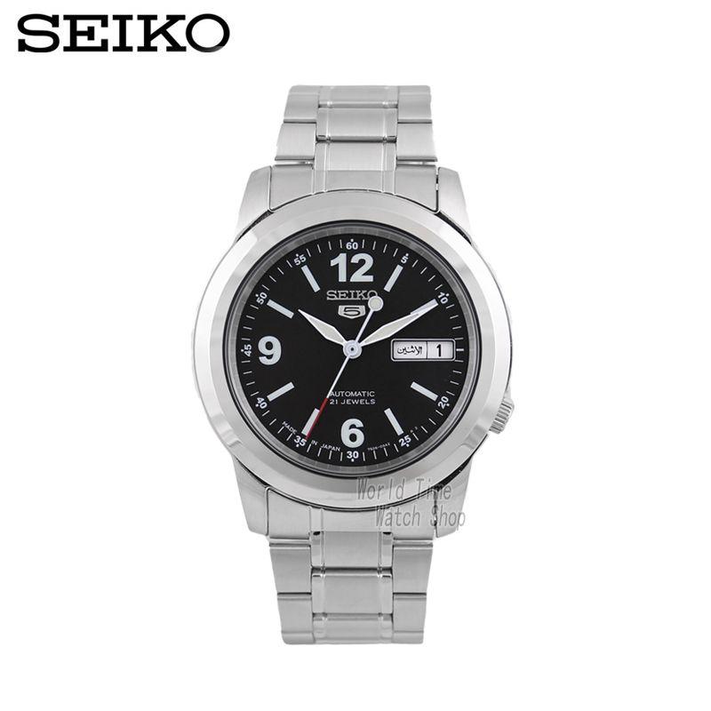 SEIKO Shield No.5 watch simple fashion ultra-thin quartz watch men's watches SNKL45J1 SNKE63J1 SNKL83K1