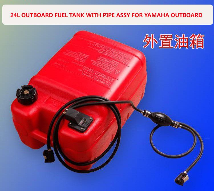 6YJ-24201-10-00 Outboard Fuel Tank (24L) with Fuel Pipe Assy 61J-24360-00 For Yamaha Outboard Engine