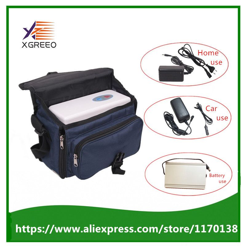 3 Batteries XGREEO XTY-BC Car Use Portable Oxygen Concentrator Generator Device Home Car Travel Trip Use with Battery And Bag