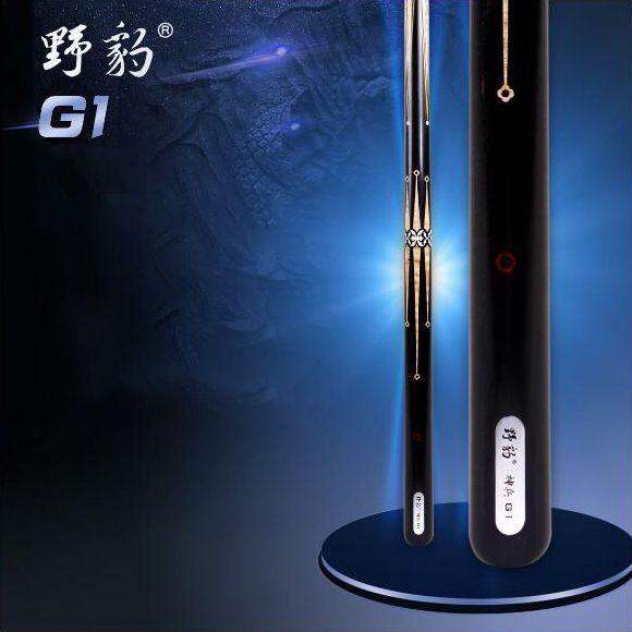 Original YEBAO G1 Snooker Queue 10-10,5mm Spitze 145cm Länge Ein Stück Snooker Queue Professionelle Ashwood Welle mit Legierung Verlängerung