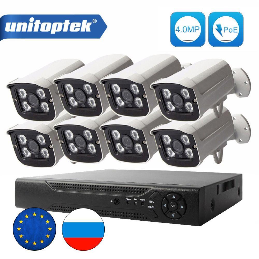8CH Security 4MP IP Camera 48V POE NVR CCTV System 8Pcs Bullet IP Camera Outdoor Waterproof Night Vision Video Surveillance Kit