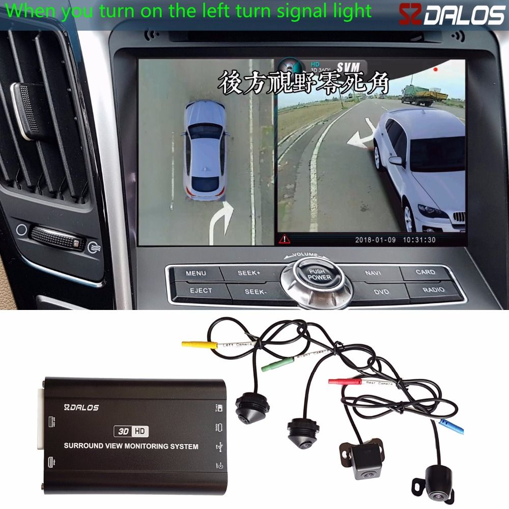 Car Multi angle Camera 3D HD View Surround View System 360 Degree Bird View Panorama System
