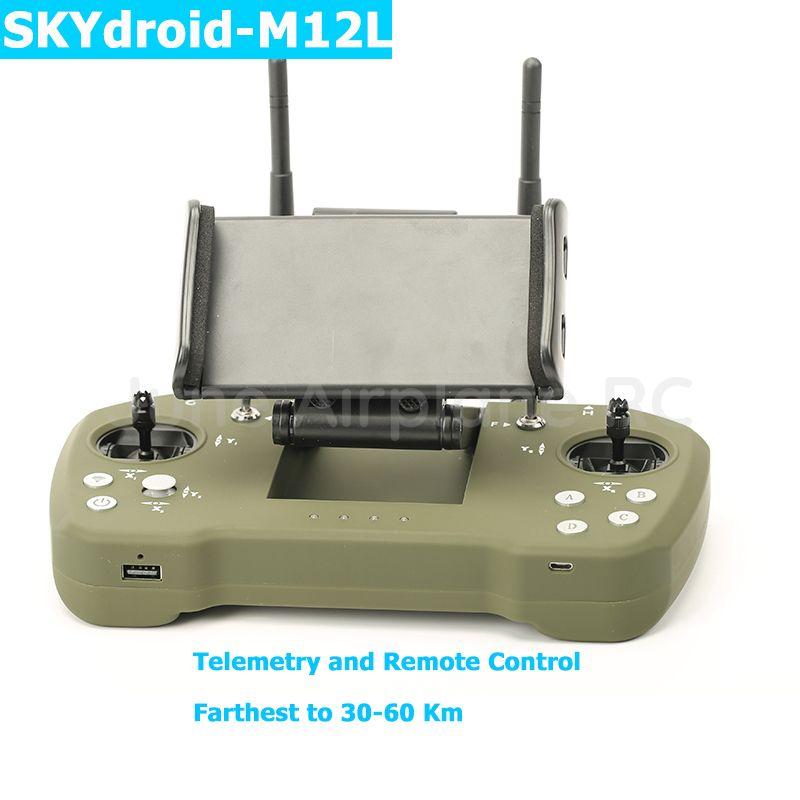 Skydroid M12L Fernbedienung Drahtlose Daten Link Digital Video Downlink für UAV Flugzeug Roboter Anlage Repeater station