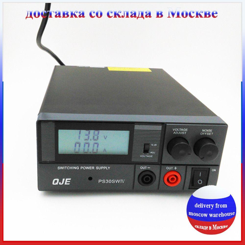 Hohe effizienz DC 220 V konverter PS-30SW IV 13,8 v DC 0,3 V für TH-9800 KT-8900 KT-7900D Radio