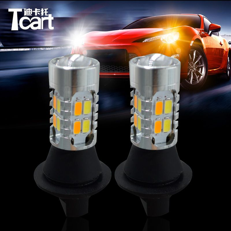 Tcart 1Set Auto Led Upgraded DRL Daytime Running Light and Turn Signals Car LED Lamps BAY15D 1157 For Hyundai Genesis Coupe 2014