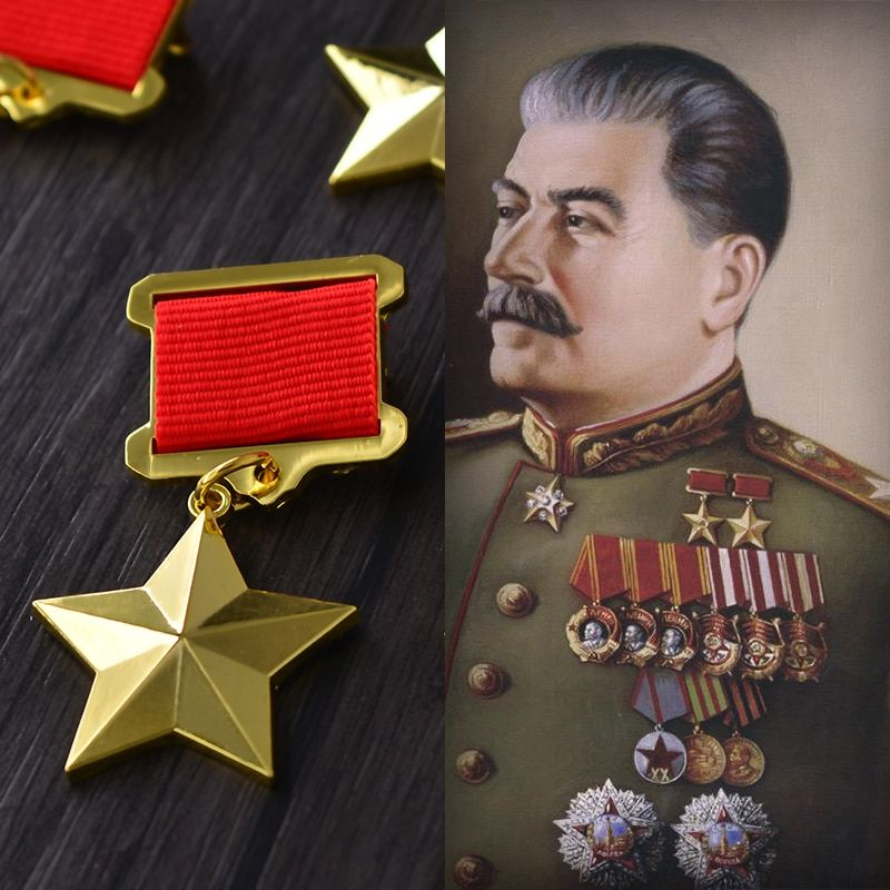 Top Grade Soviet Union Great Patriotic War Golden Star Russian Medals Russia Badges With Pin CCCP Military Ribbon Badge