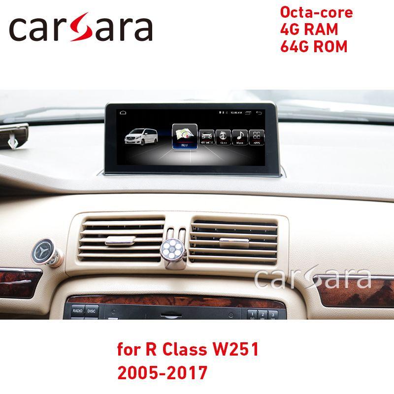 4G RAM kopf einheit Android bildschirm für R Klasse W251 05-17 8,8 touch GPS Navi radio stereo multimedia player