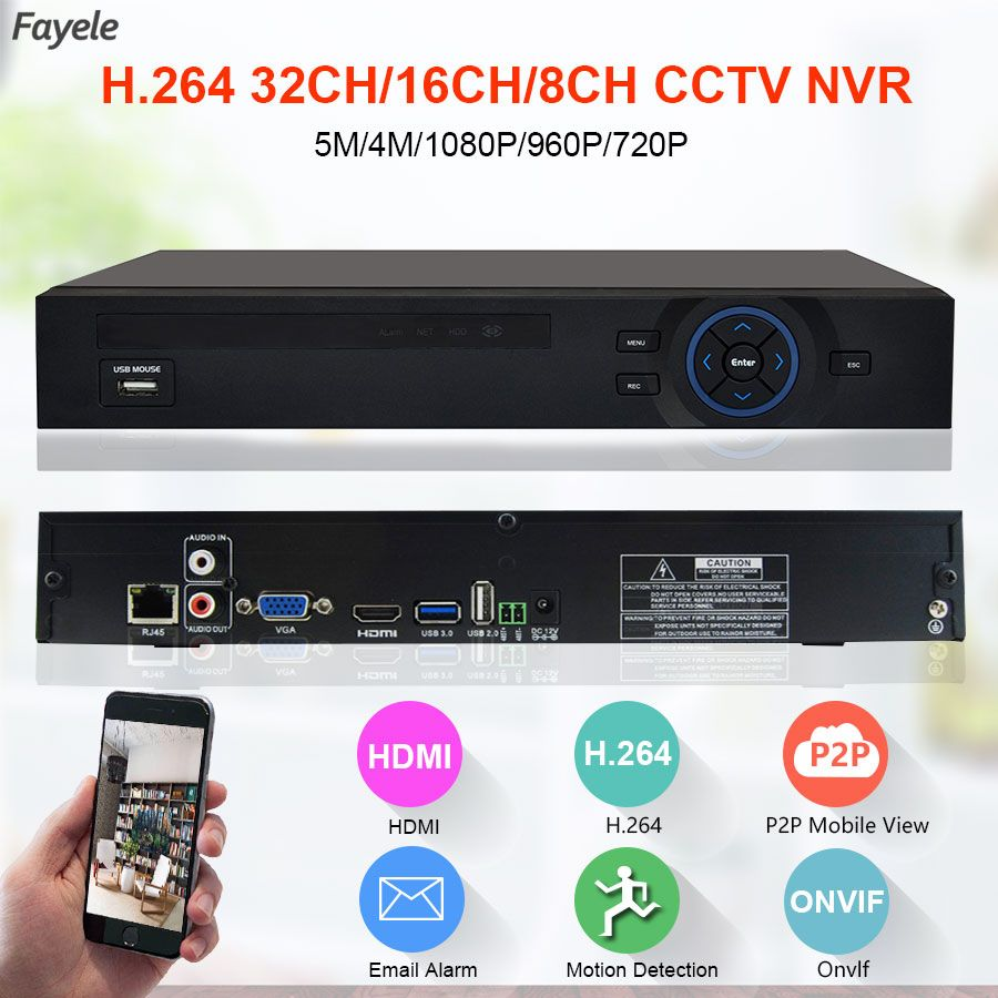H.265 Security 8CH 16CH HD IP 1080P 5MP 4MP NVR 1.2U 2 SATA Port Hi3535 Processor 3G WIFI 32CH Surveillance Video Recorder Onvif