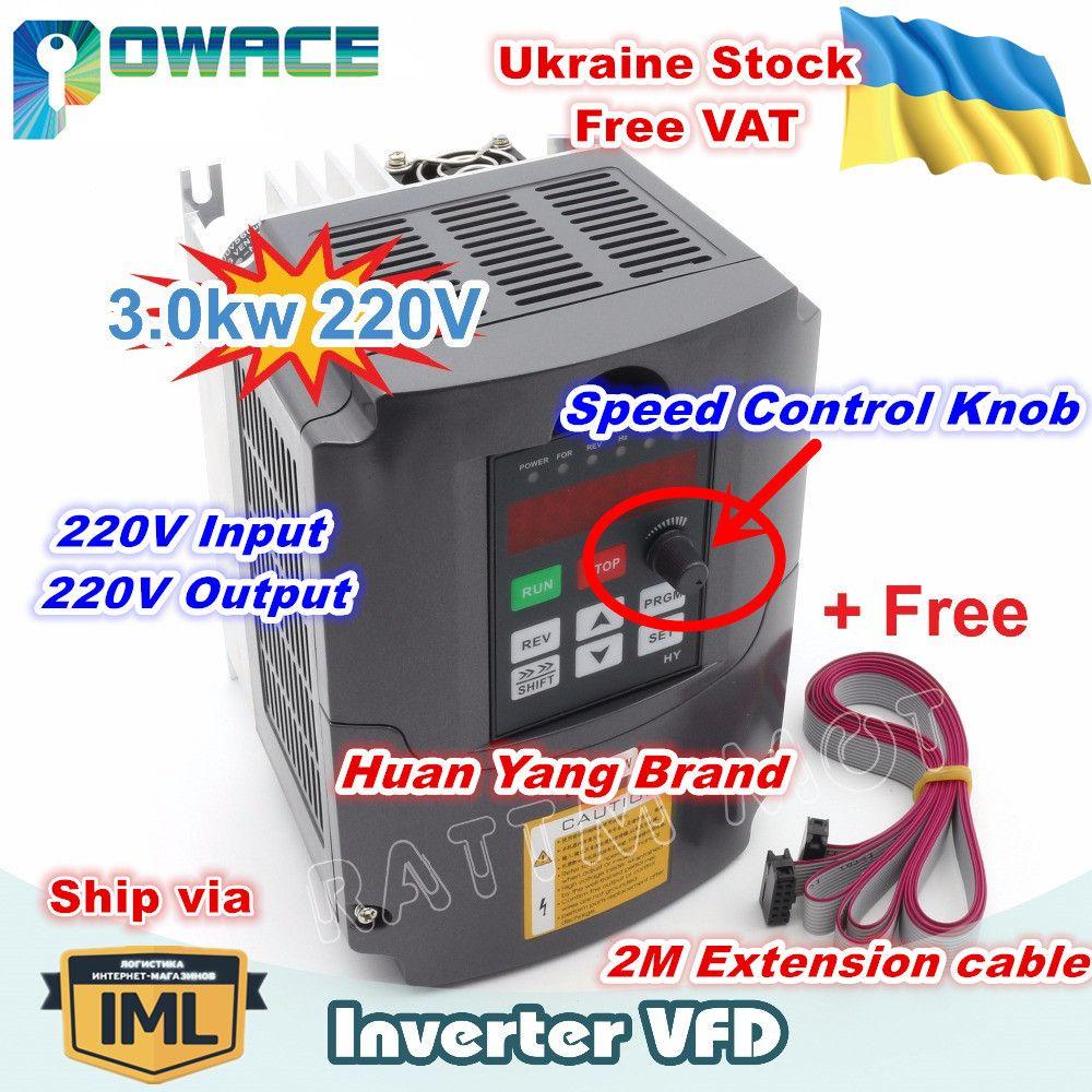 [Ukraine Verkauf!] 3KW 220V HY Variabler Frequenz VFD Inverter 4HP Ausgang 3 Phase 13A + 2M Verlängerung Kabel