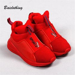 Enfants sport shoes en cuir garçons filles enfants bonne qualité casual shoes sneakers noir rouge couleur enfants confortables appartements shoes