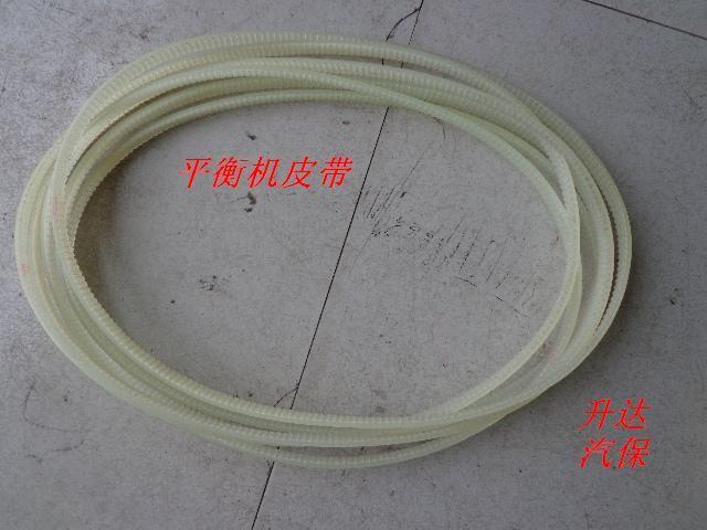 STARPAD switch for Balancing machine strap   wheel dynamic balancing instrument strap   tank length 83 86 93 96c