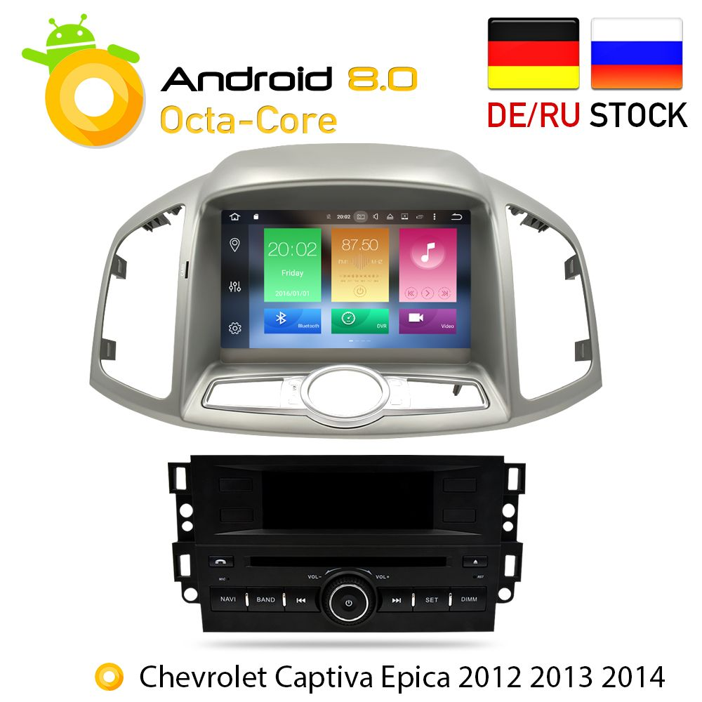 4g RAM Android 8.0 Auto DVD Stereo Für Chevrolet Captiva Epica 2012 2013 2014 2015 Auto Radio GPS Navigation Multimedia audio