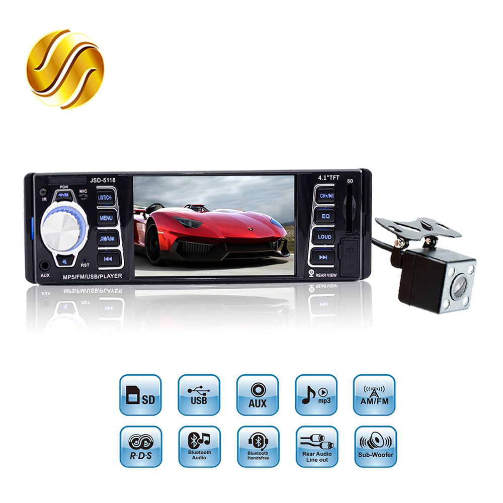 Viecar Car MP5 Player 4.1