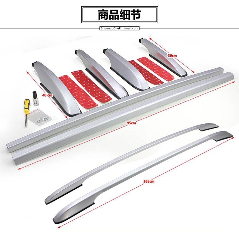 Car Styling Aluminium Alloy Carrier Roof Rack Side Rails Bars Outdoor Travel Luggage For Kia Sportage 2010 2011 2012 2013 2014