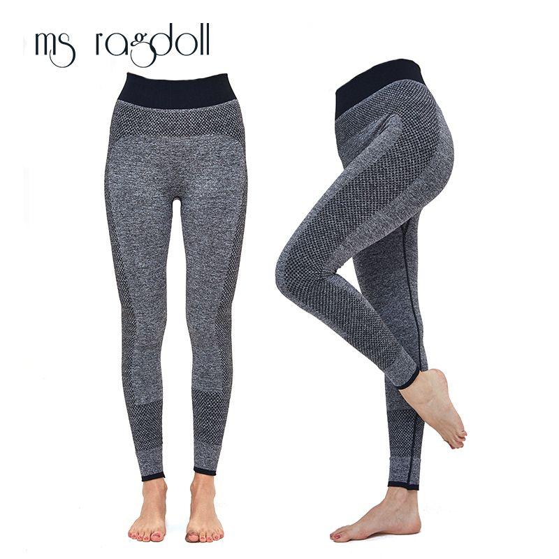 Gym Femmes Yoga Vêtements de Sport Pantalon Legging Collants Entraînement Sport Fitness Exercice Et Vêtements de Course Formation Randonnée Leggings