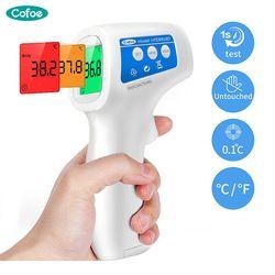 Cofoe инфракрасный лоб цифровой термометр портативный Бесконтактный Termometro пистолет ребенка/взрослых для измерения температуры тела устройс...